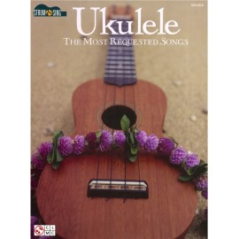 UKULELE THE MOST REQUESTED SONGS  02501453
