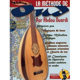 METHODE DE OUD ABDOU OUARDI (PACK PARTITION CD)